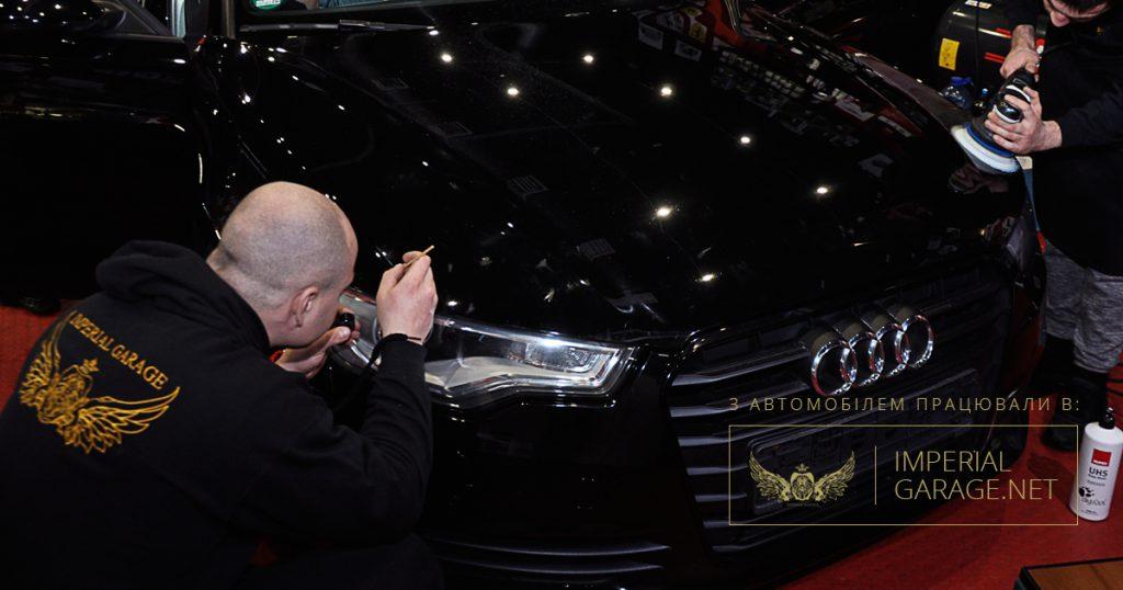 реставрація сколів Audi