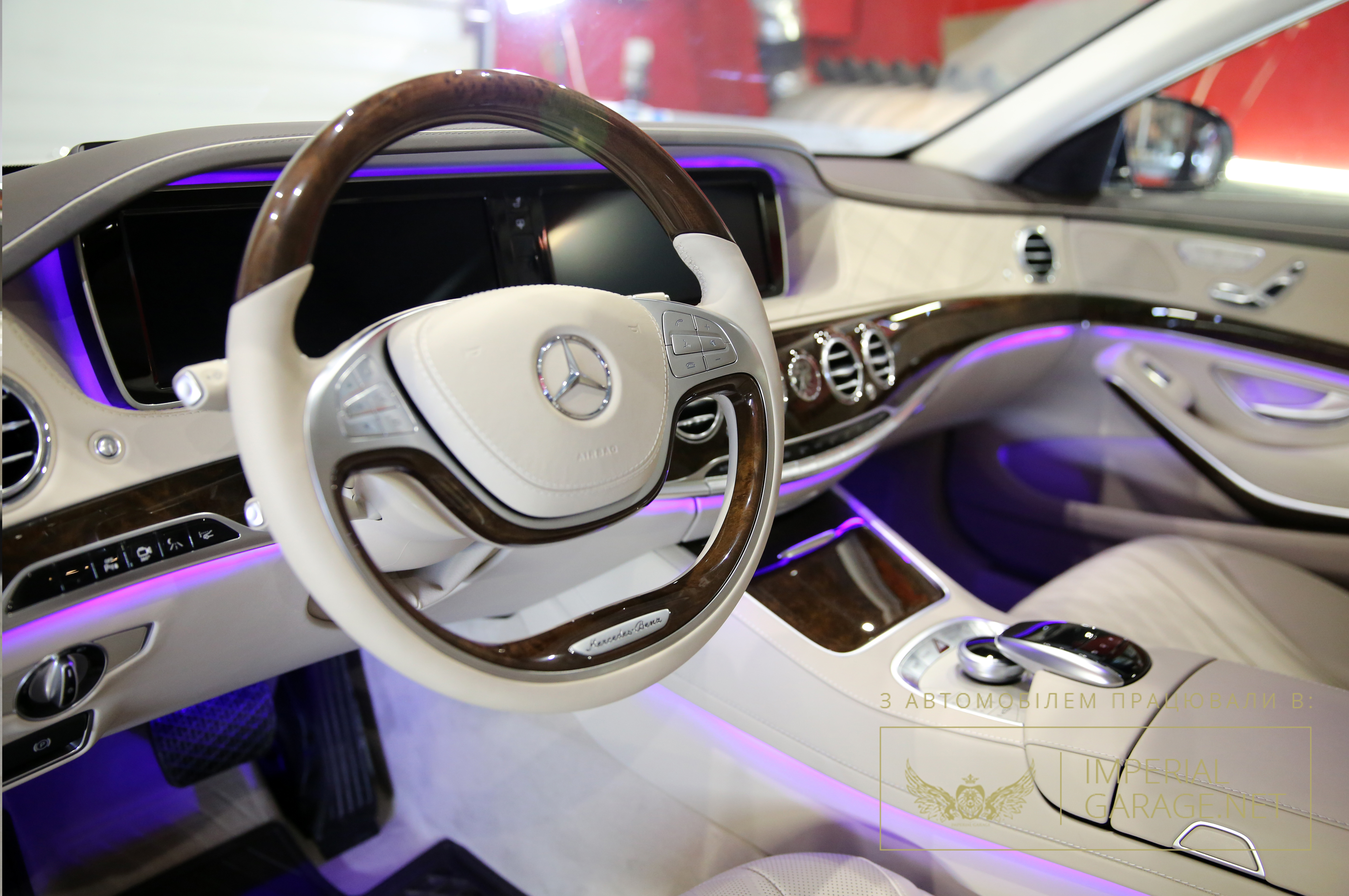 Озонування салону Mercedes S222