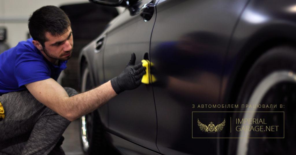 Захист керамікою матового автомобіля