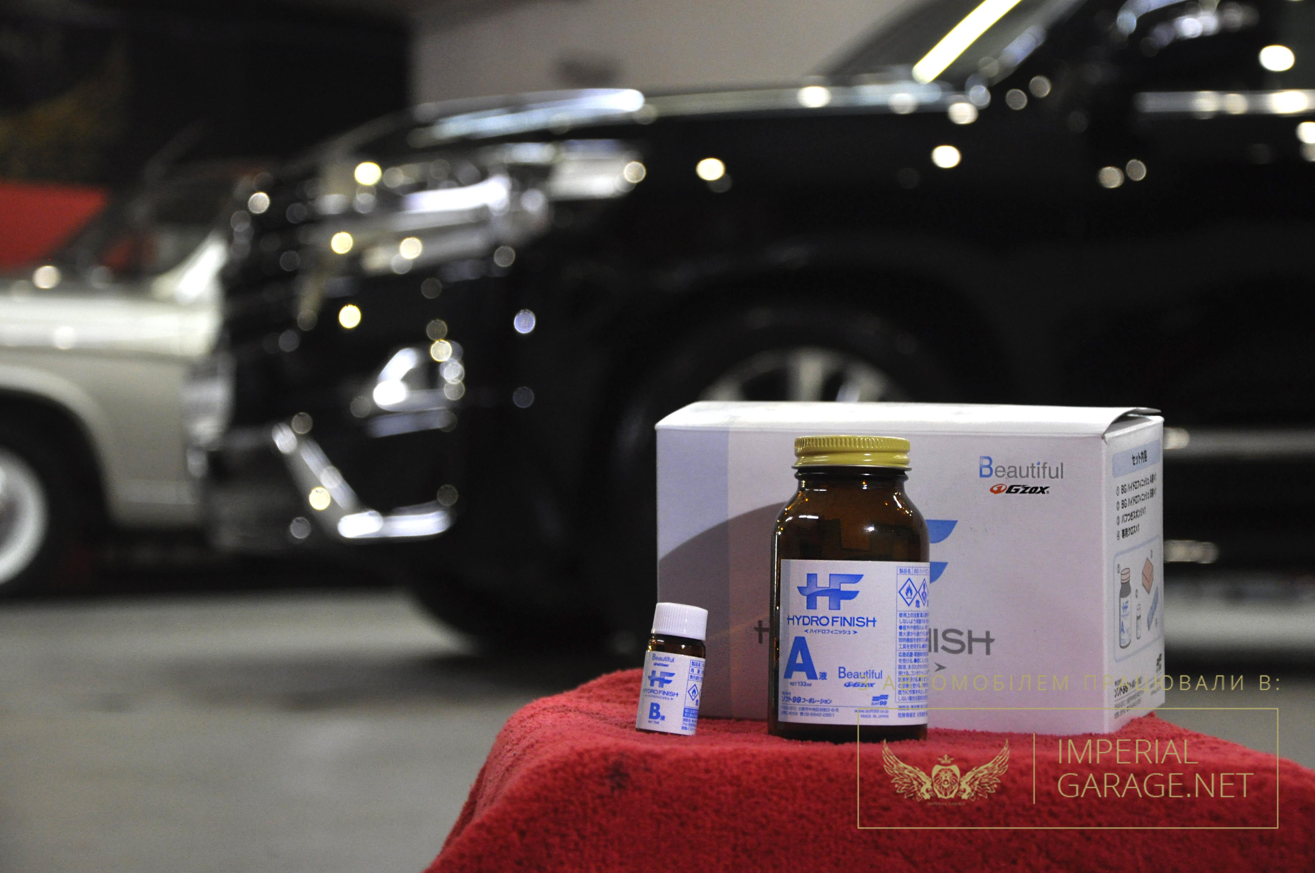 захист автомобіля рідким склом та керамікою