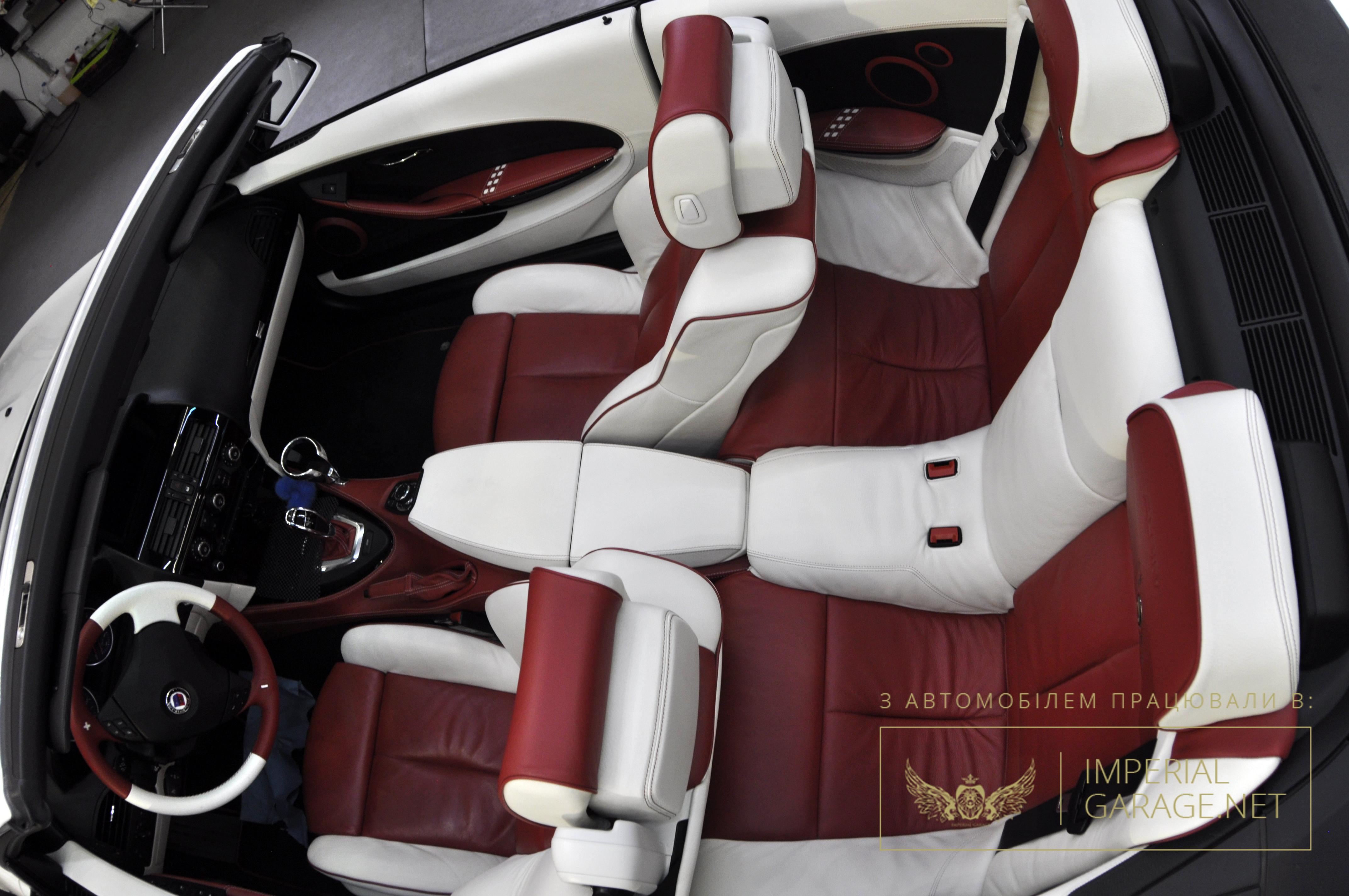 Хімчистка BMW Alpina Львів