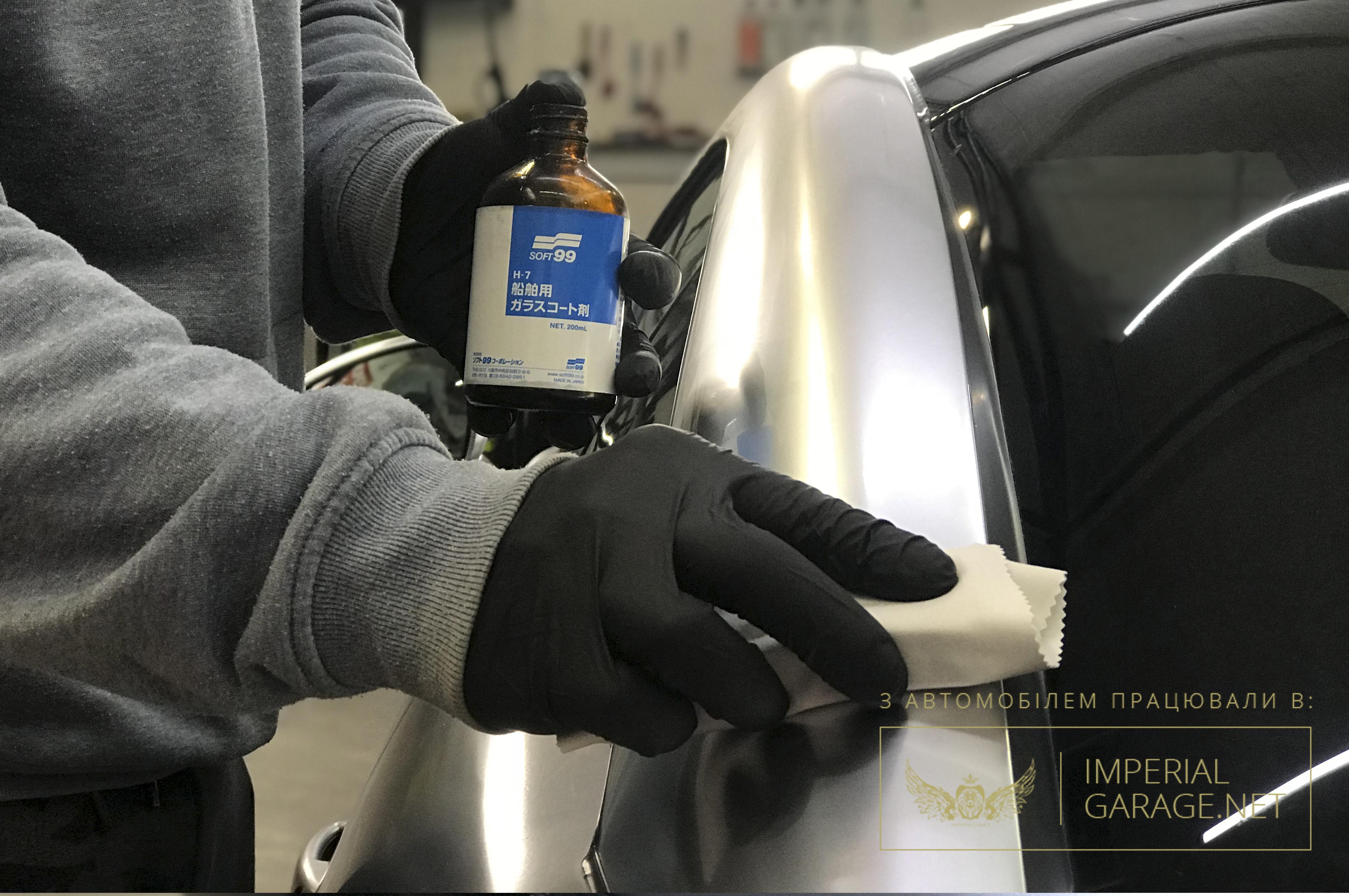Захист авто нанокерамікою