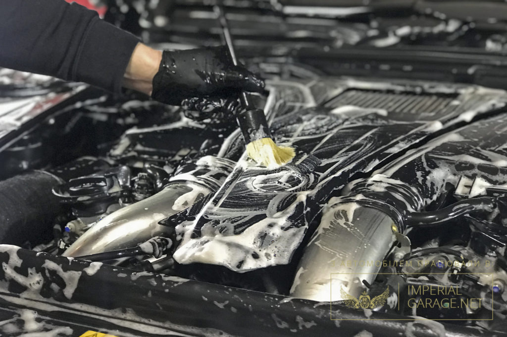 Парова очистка двигуна