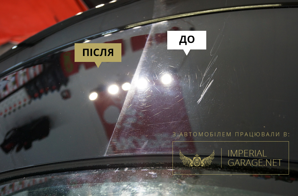 Полірування Mercedes ML
