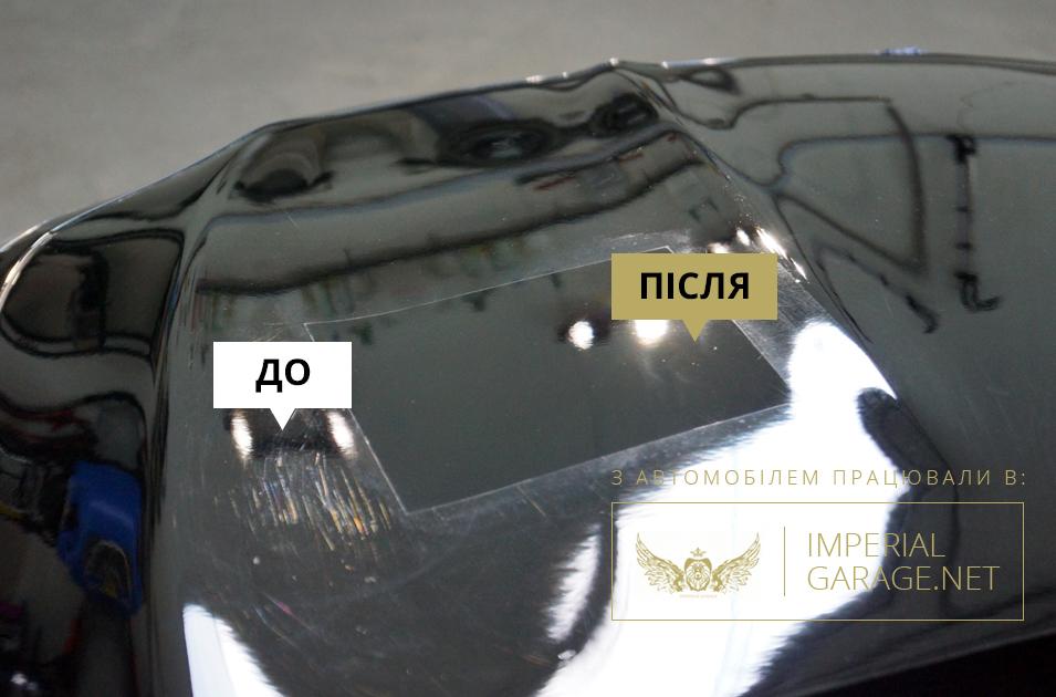 Результат поліровки авто