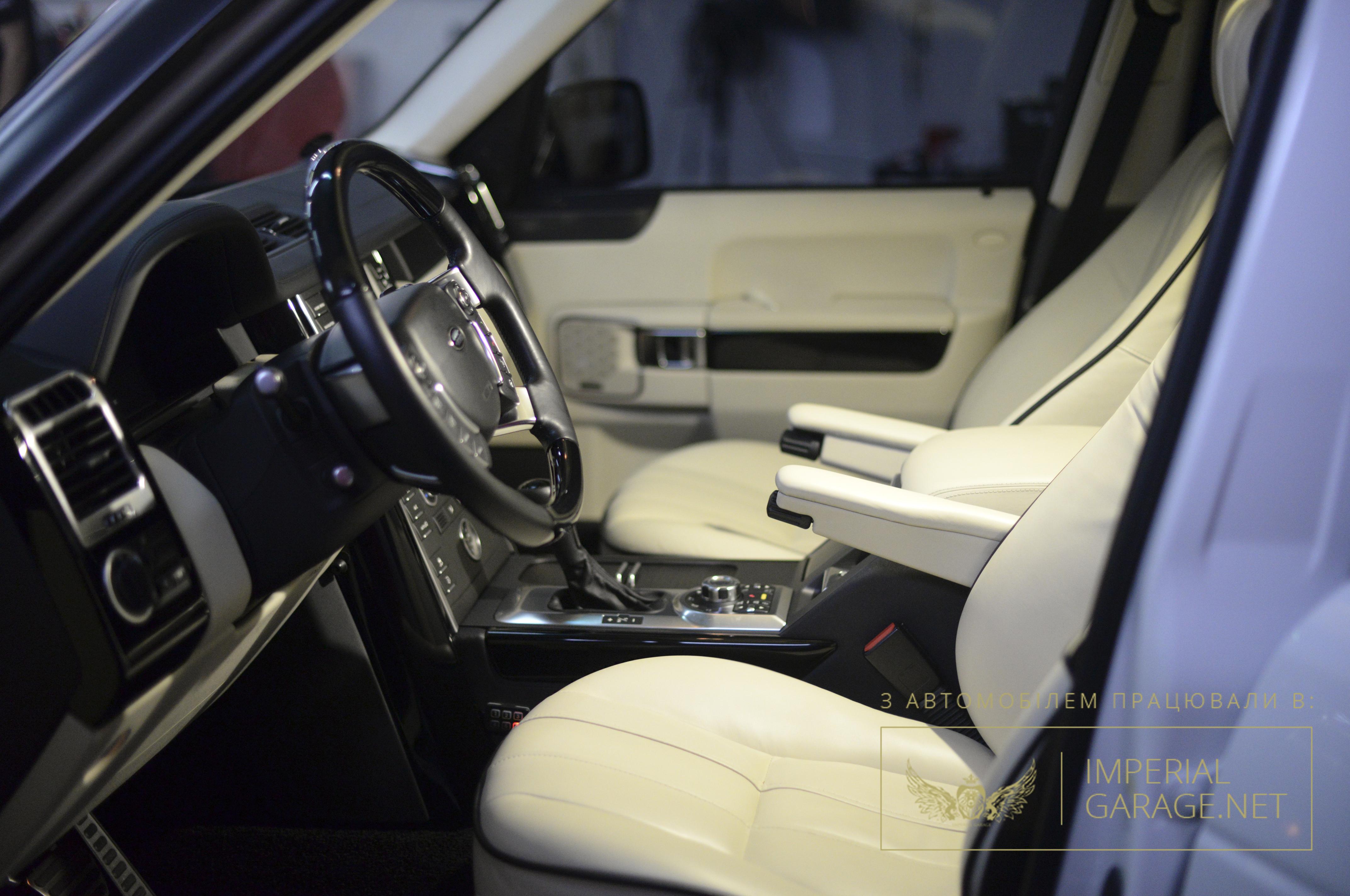 Очитска салону Range Rover