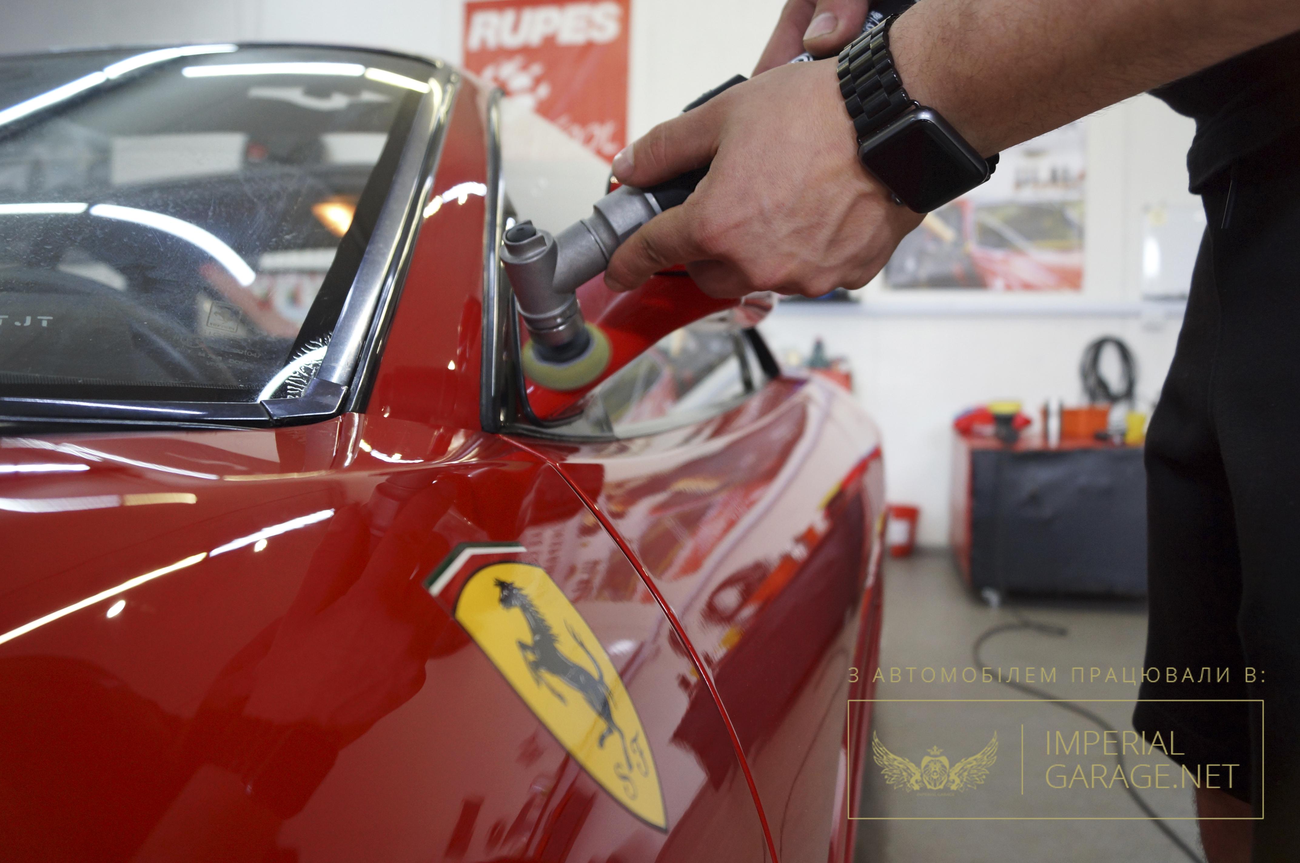 Безпечне полірування Ferrari
