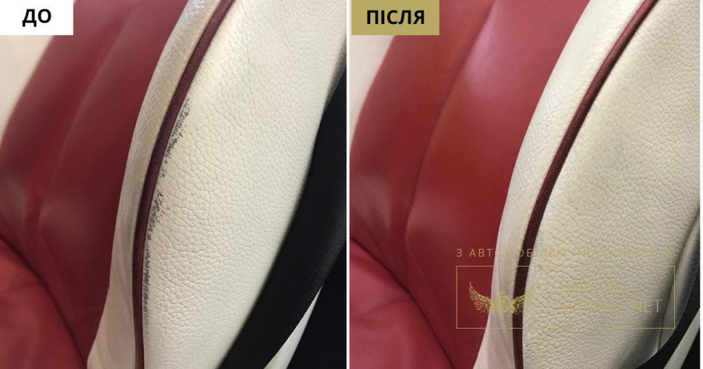 Реставрація шкіри салону у Львові - BMW Alpina