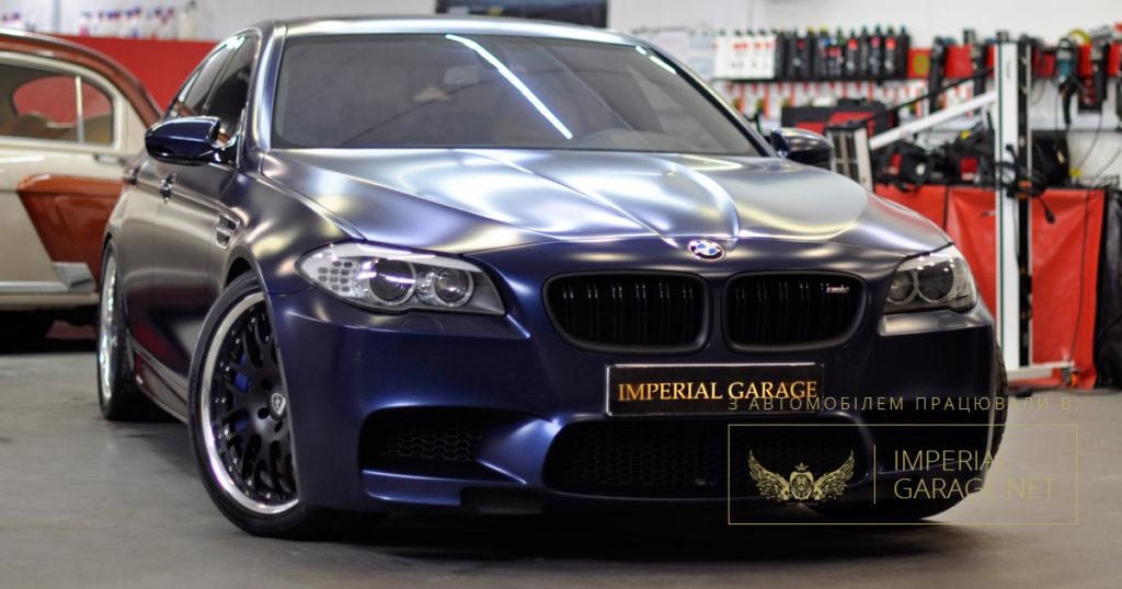 Догляд за матовим авто BMW M5 F10