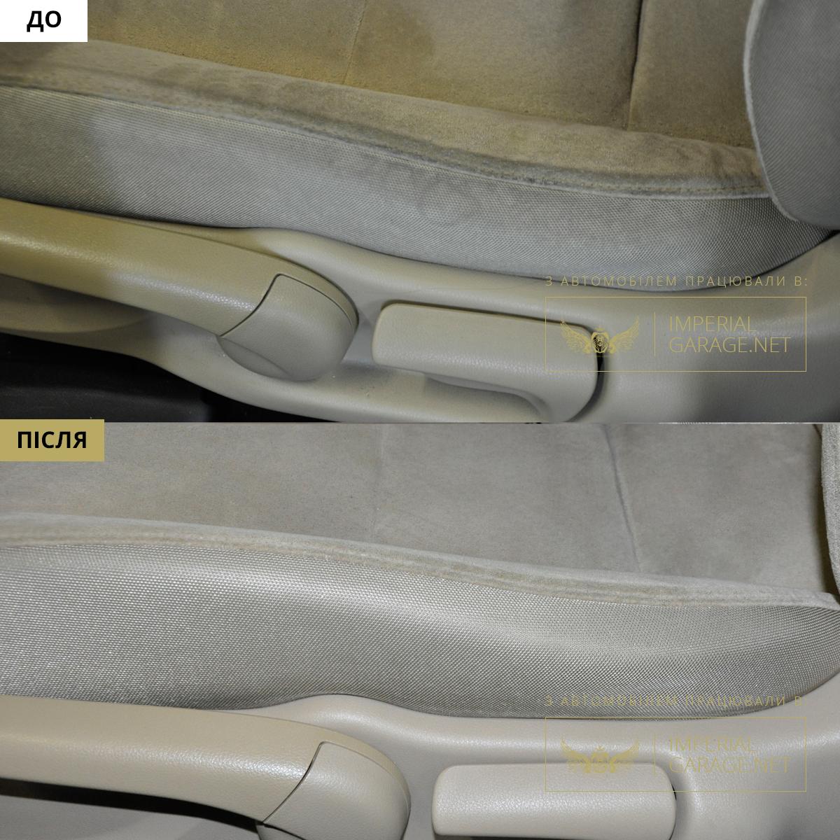 Фотографія хімчистки сидіння -3