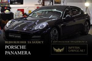 автодетейлінг Porsche