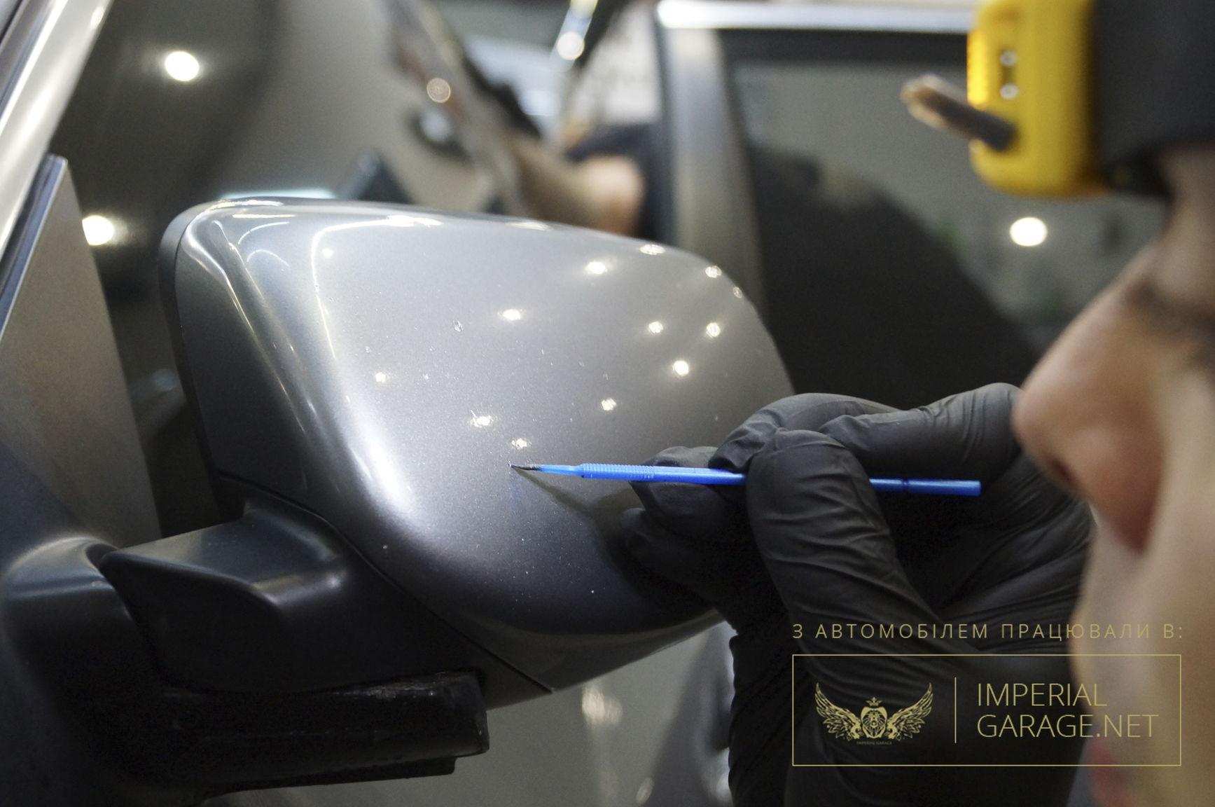 реставрація сколів авто